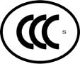 CCC mark- click on this figure to view a much bigger figure ...