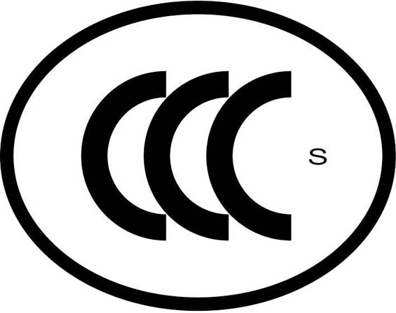 Figure Of The Ccc Mark China Compulsory Certification